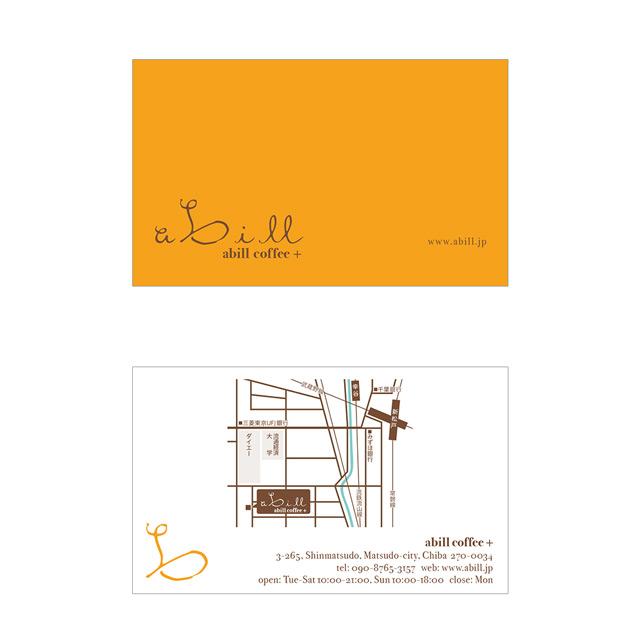 カフェのショップカードデザイン