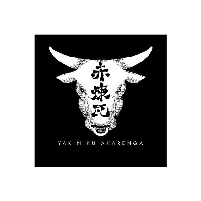 焼肉店のロゴデザイン